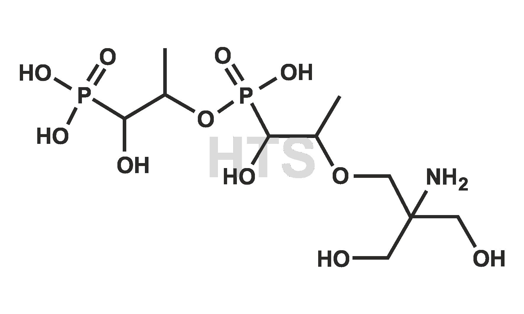 Fosfomycin Trometamol EP Impurity D
